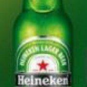 Bière Heineken 0,25 l - vente en gros